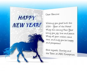 Chinese New Year eCards for Business: Prancing Pony