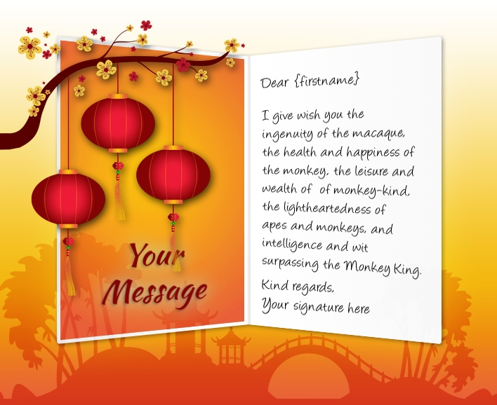 Chinese New Year eCards for Business: 2016 Lantern