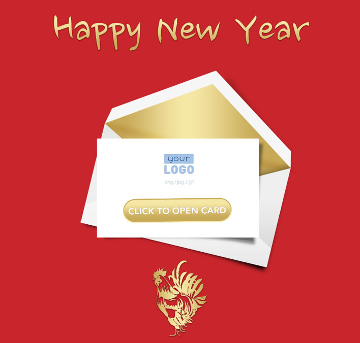 Interactive Chinese Lunar New Year 2017 eCards for Business: Gold Rooster Teaser