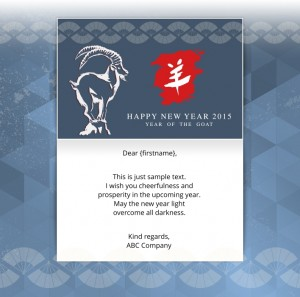 Company Christmas Cards eCards for Business: BLUE GOAT