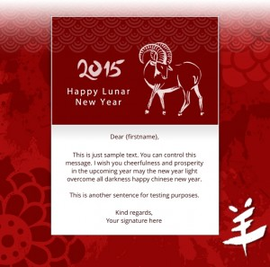 Company Christmas Cards eCards for Business: RED GOAT