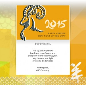 Company Christmas Cards eCards for Business: GOLDEN GOAT