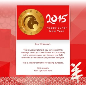 Company Christmas Cards eCards for Business: GOLDEN ZODIAC