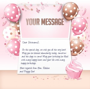 Static Company Birthday eCards eCards for Business: Balloon and Cupcake