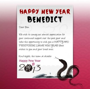 Chinese New Year eCards for Business: Painted Snake