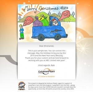 Custom Holiday eCard eCards for Business: LeasePlan