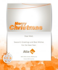 Company Christmas Cards eCards for Business: Atia Xmas