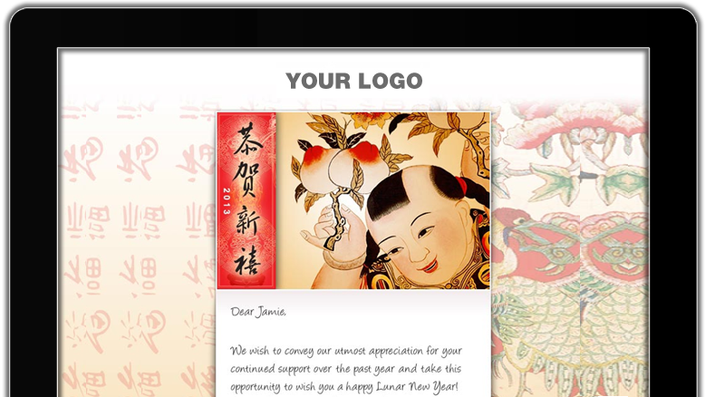 salute your customers with premium branded chinese new year ecards