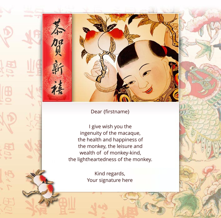 Chinese New Year eCards for Business: 2016 Lunar Plums