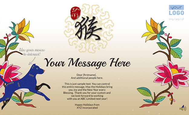Interactive Chinese Lunar New Year 2018 eCards for Business: Blue Dog Interactive