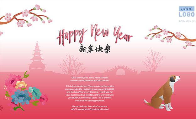 Interactive Chinese Lunar New Year 2018 eCards for Business: Pink Dog
