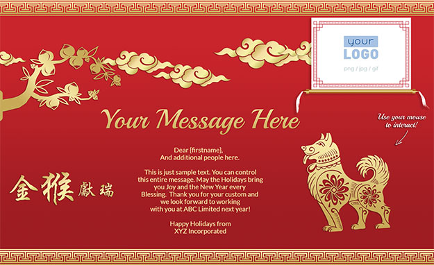 Interactive Chinese Lunar New Year 2018 eCards for Business: Gold Rooster Teaser