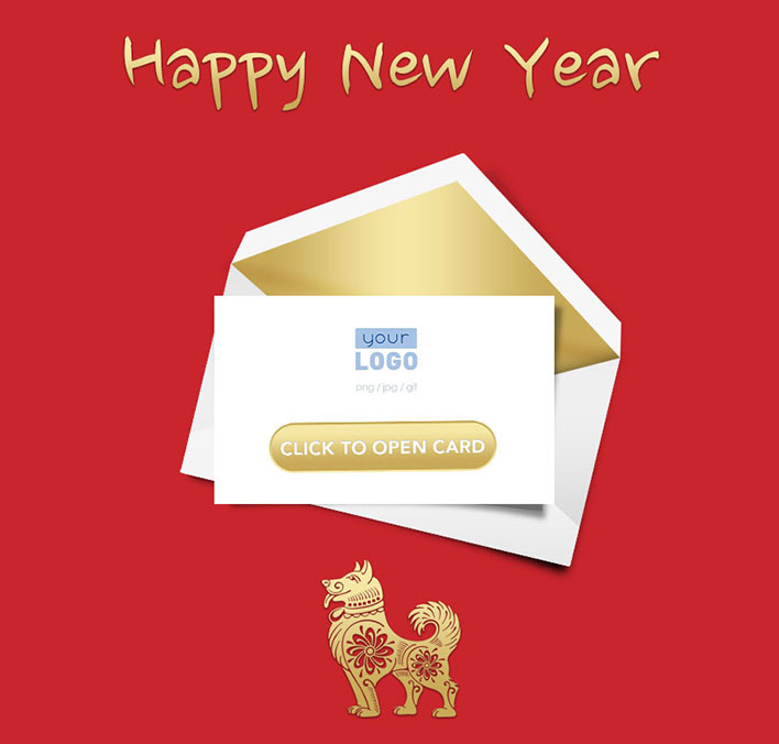 Interactive Chinese Lunar New Year 2018 eCards for Business: Gold Dog Teaser