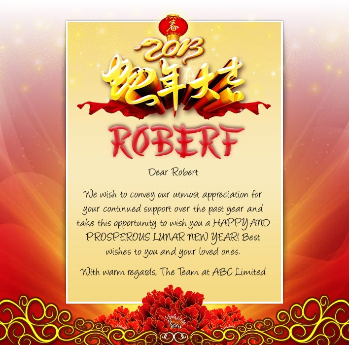 Chinese New Year eCards for Business: Marigolds and Lantern