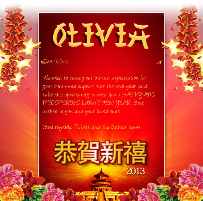 Chinese New Year eCards for Business: Chinese Fireworks