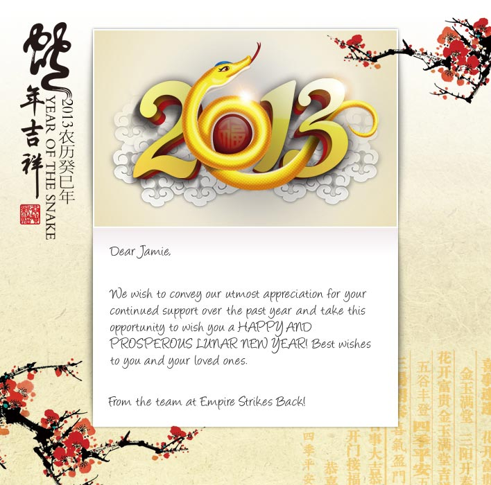 Professional chinese new year ecards for business golden snake chinese new year your logo chinese new year ecards for business reheart Choice Image