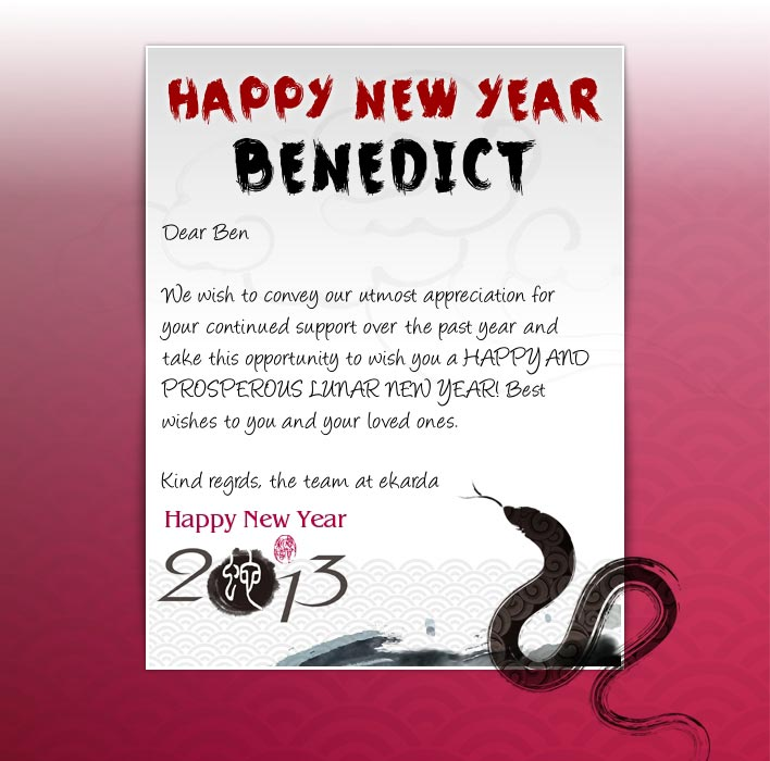 Lunar New Year eCards | Chinese New Year Business Greeting eCards